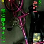 130427_2254~010001.jpg
