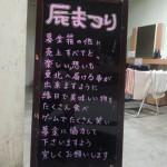 20130805_211759.jpg