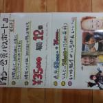 2014-02-14-15-44-06_photo_2.jpg