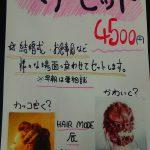 KIMG0920.JPG
