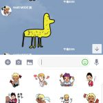 Screenshot_20181106-064348_LINE.jpg