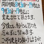 19-01-25-16-22-18-353_photo_2.jpg